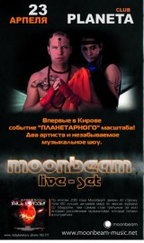23 апреля club PLANETA - MOONBEAM LIVE