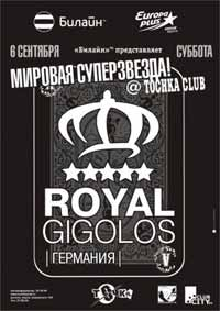 DJ TSVET BIRTHDAY WEEKEND: ROYAL GIGOLOS