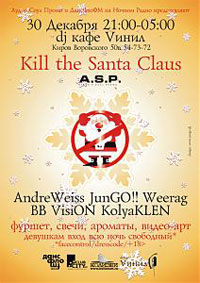 Kill the Santa Claus!