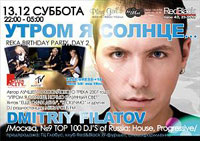 REKA BIRTHDAY PARTY (DJ DMITRY FILATOV )