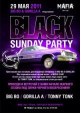 29 МАЯ. BLACK SUNDAY PARTY 2. MAFIA