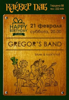 Happy Birthday Gregor's Band