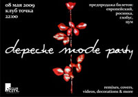 DEPECHE MODE PARTY: HAPPY BIRTHDAY DAVE GAHAN