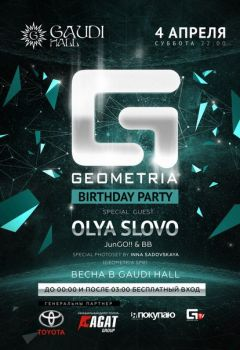Geometria Birthday party