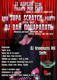 SUPA SCRATCH PARTY