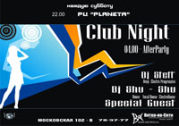 Club Night