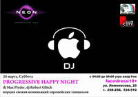 Progressive Happy Night
