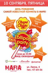 CHUPA-CHUPS LOLLIPOP PARTY