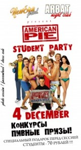 AMERICAN PIE SUDENT PARTY