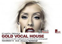 GOLD VOCAL HOUSE