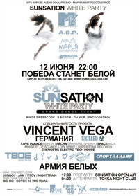 SUNSATION. WHITE PARTY DJ Vincent VEGA