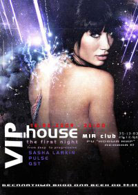 VIP HOUSE. MIR club. first night.