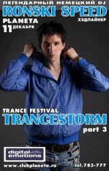 TRANCESTORM part3! RONSKI