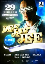 "29.01.11 JUST RNB ""DEEJAY JEE birthday PARTY"" В КЛУБЕ ""ГАЛЕРЕЯ!"""