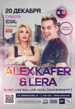 Dj Alex Kafer & Lera