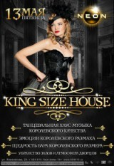 "KING SIZE HOUSE в РЦ ""NEON"" 13 мая, пт."
