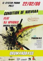 CONDITION OF NIRVANA