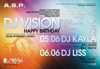 DJ VISION HAPPY BIRTHDAY!