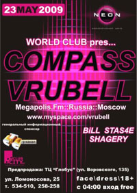 Compass Vrubell