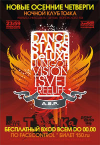 A.S.P. DANCE STARS DeLUXE!