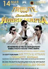 14.05.11 > GAUDI HALL > TRIBUTE: SWEDISH HOUSE M