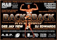RnB BACK2BACK PARTY