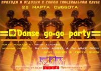 DANCE GO GO PARTY