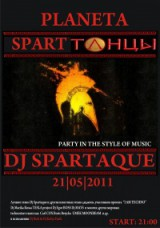 Dj Spartaque party