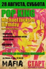 POP KING - M.JACKSON Tribute