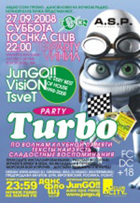 TURBO PARTY