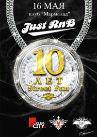 JUST RNB STREET FUN-10 ЛЕТ!!!!!!
