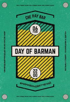 Day of Barman